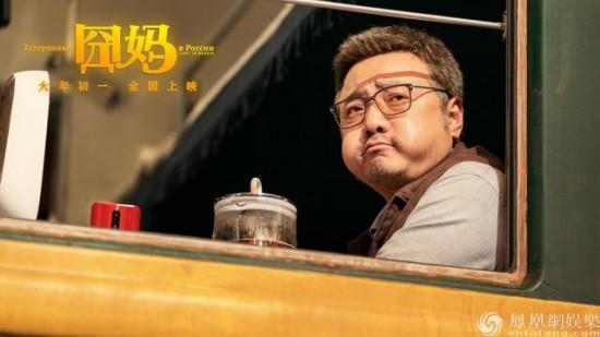 徐崢黃梅瑩搭檔默契十足《囧媽》輪番開懟