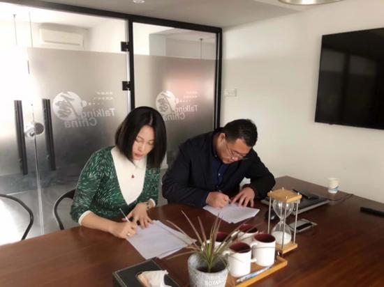 「唐能风采」唐能与译牛科技&复旦大学外文学院签署协议