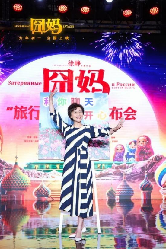 《囧妈》发布会太搞笑,徐峥袁泉拍中老年表情包,有望超越前作