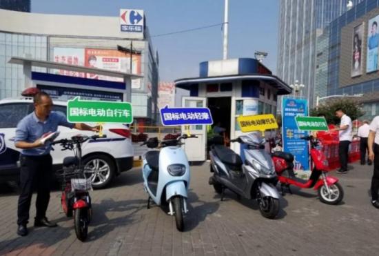 整治非機動車亂象 新國標電動車將起到重要作用