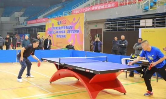 """济宁市""""谁是球王""""年终总决赛在济宁体育中心完美落幕"""