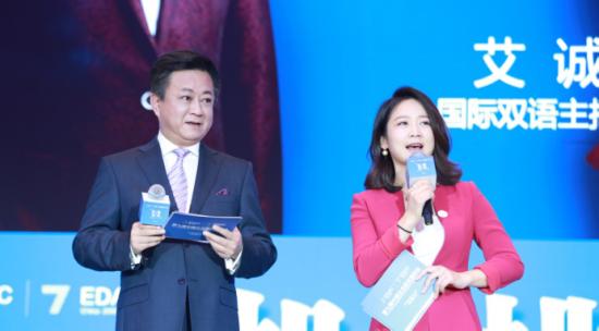 热烈祝贺深圳美丽魔方集团董事长陈琼女士出席第七届中国企业家发展年会并载誉而归