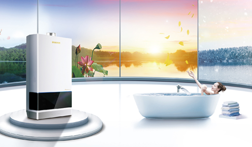 四季沐歌燃气热水器:尽享智能热水生活