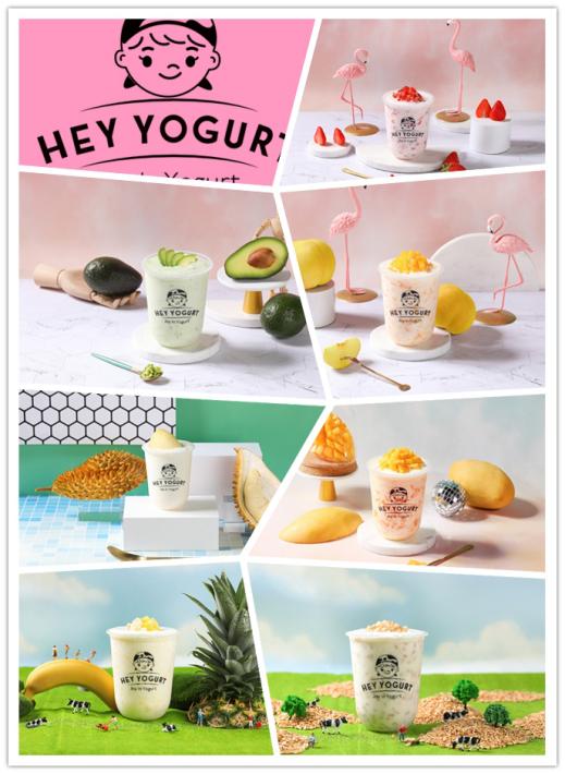 有颜值的酸奶店万里挑一,HEY YOGURT有桃酸奶