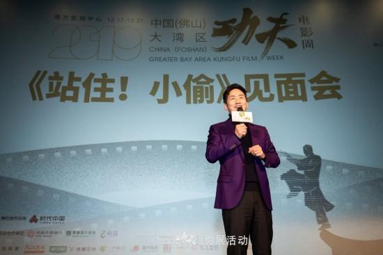 郑云携《站住!小偷》亮相电影周 首场点映观众大呼过瘾