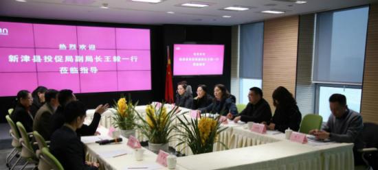 新津县领导莅临GBN集团调研指导工作