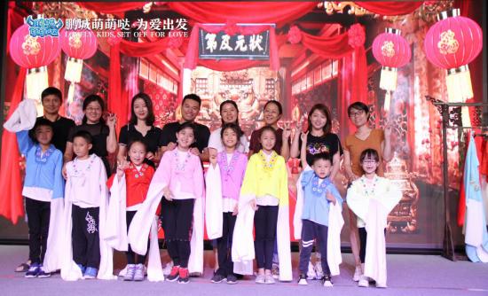《鹏城萌萌哒》小艺员寻访黄梅戏 学唱《女驸马》