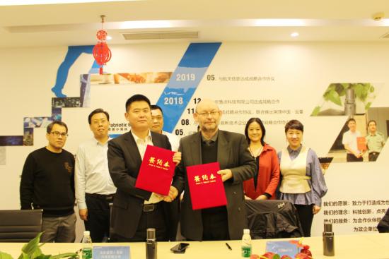 祝贺爱国小男孩科技与COMmeto签署战略合作协议