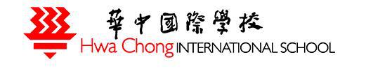 新加坡华中国际学校2020年招生简章
