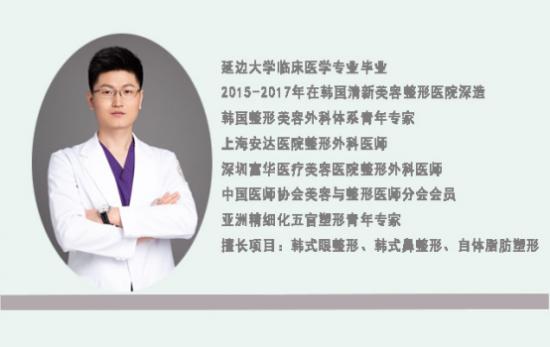 刘帅叶简介,一位有韩国范的中国医生