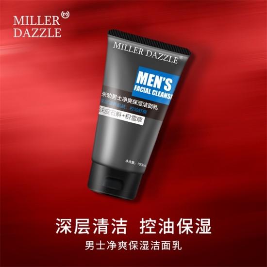 Millerdazzle男士護膚品產品介紹