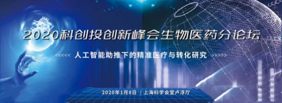 大健康跨界潮:湔江医药邀您踏浪AI,共赢未来