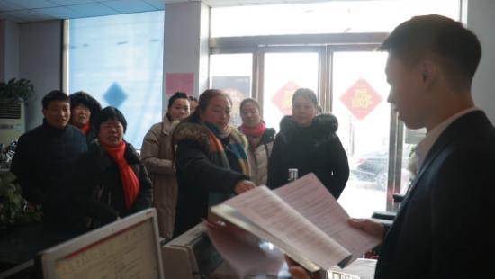 """新乡中支组织开展2020年""""开门红""""期间集中退保给付应急处置演练活动"""