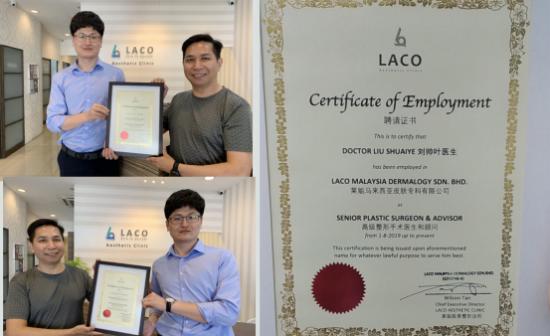 刘帅叶,受聘马来西亚laco医院高级整形手术医生和顾问