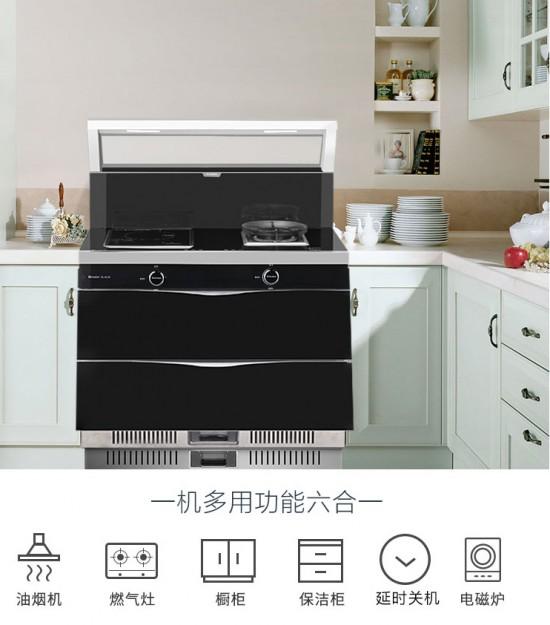 优质厨房生活 从集成灶十大品牌西玛科集成灶开始