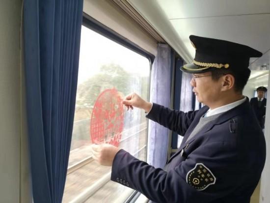 春运列车贴窗花年味浓浓