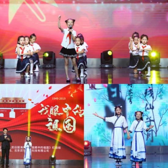 北京紅領巾志愿服務隊助力冬奧 受邀冬奧紀實頻道演出