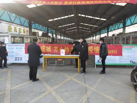 """怀远县古城镇:做实""""四个一""""坚决打赢疫情阻击战"""