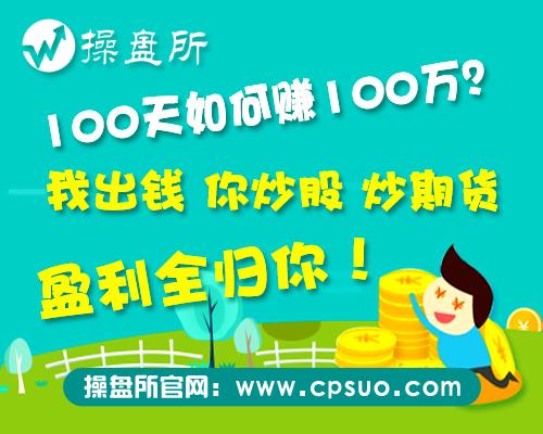 http://www.weixinrensheng.com/caijingmi/1509681.html
