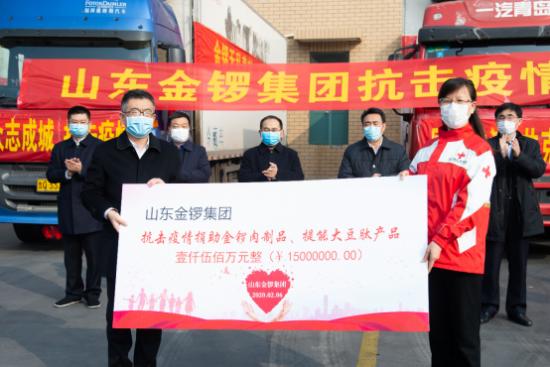 健康力量 共抗疫情 金锣集团向抗疫一线捐赠价值1500万元物资