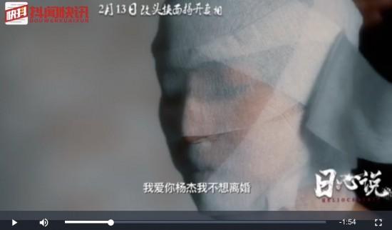 香港国际青年电影节入围影片《日心说》13日优酷开播