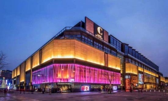 北京购物中心:疫情当前人人有责,王府中环加强防疫措施保障健康与安全