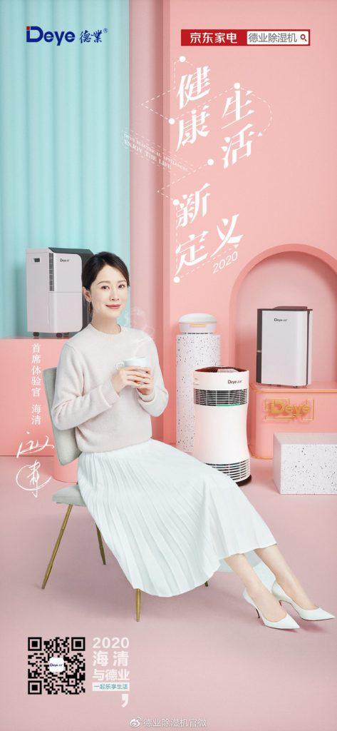 http://www.k2summit.cn/shehuiwanxiang/2003852.html