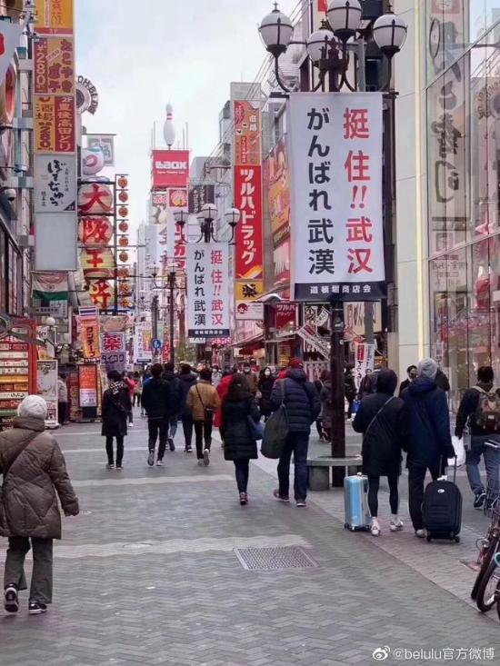 九州同冷暖,共筑地球村!樱花季未至,却先被日本暖到!