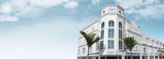 辅助生殖行业的引领者和先锋——马来西亚阿儿法助孕中心