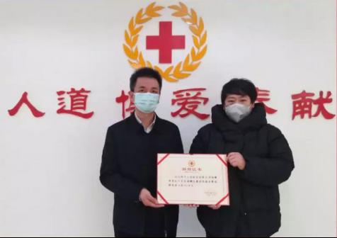 帅丰电器捐赠160万元支援新冠肺炎疫情防控