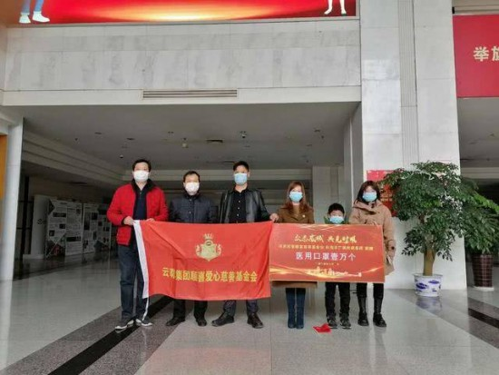 马来西亚慈善基金会向南京媒体工作者捐献口罩物资