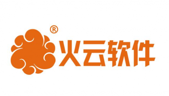 赣州火云软件科技:物流管理系统