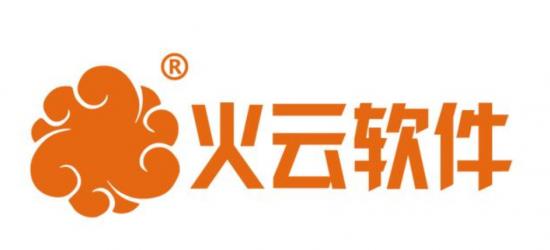 赣州火云软件:物流企业使用在线支付的好处有哪些?