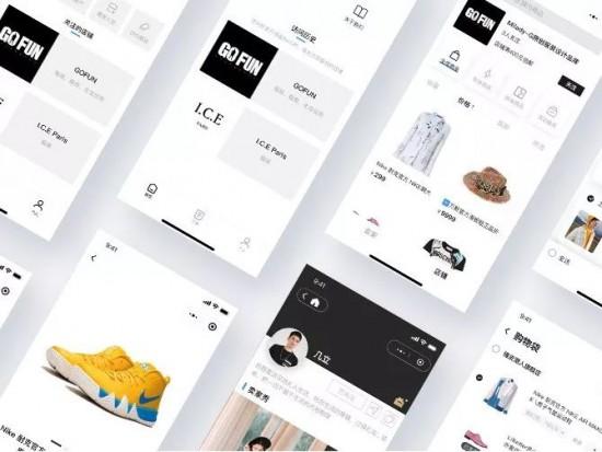 """实体店营销工具小程序电商SaaS平台""""怡动小店""""获100万元种子轮融资"""