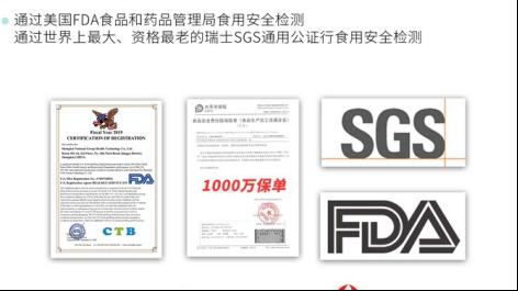 段小卡安全吗?FDN和SGS告诉你答案
