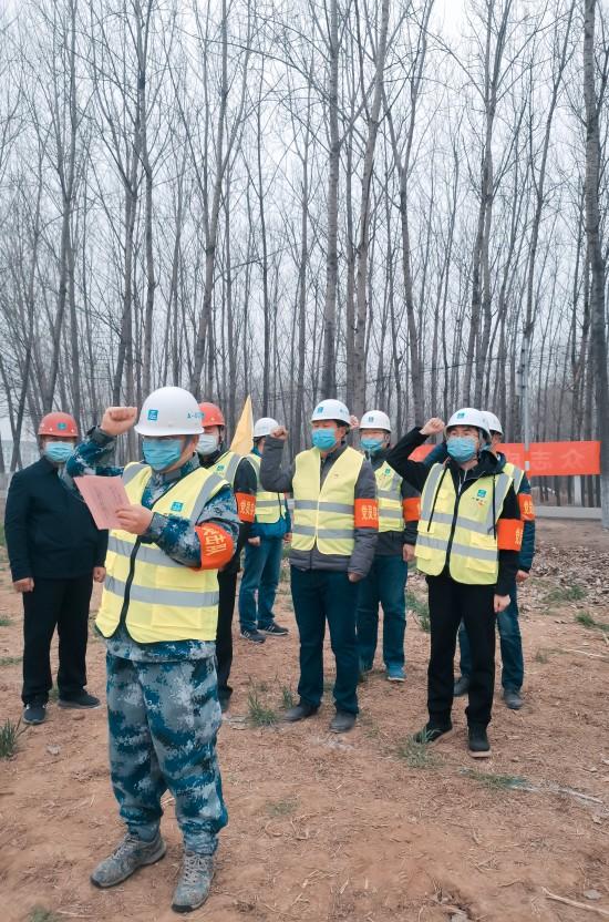 中建路桥集团山东济宁项目举行复工复产仪式