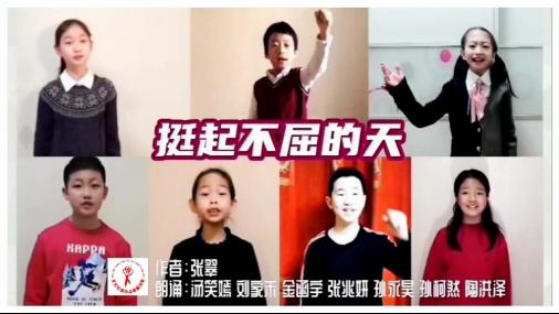 百名少年为爱发声、童声共济,向白衣天使致敬,为中国加油!