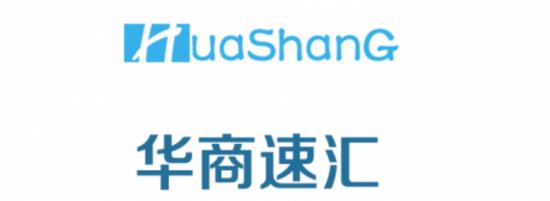 华商速汇公司:如何快速换汇?快速换汇的方法都有哪些?