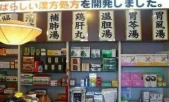上海健顺生物科技有限公司:常见的润喉食物有哪些?金小草研发人专业介绍