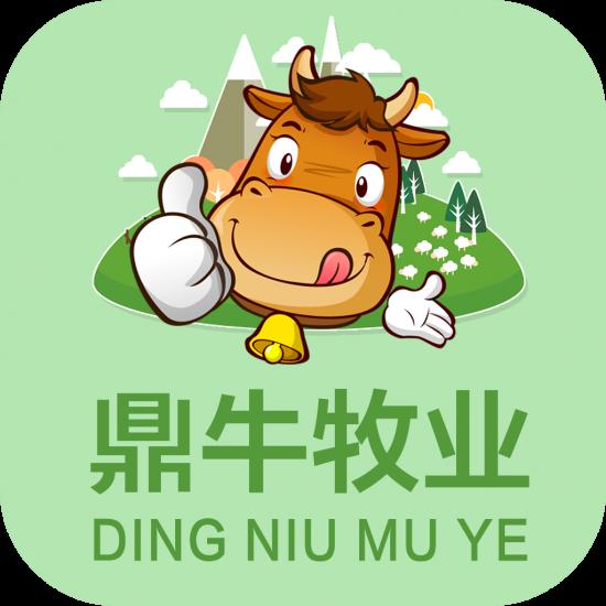 上海鼎牛资产管理有限公司助你实现云养牛!