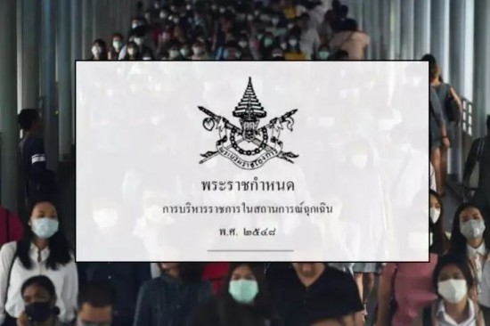 """泰国宣布""""封国"""",这是试管客户的唯一选择!"""