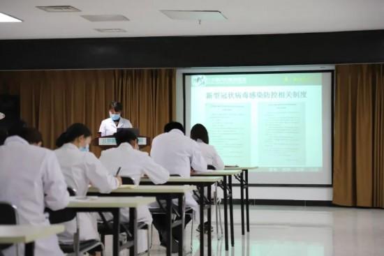 北京国丹白癜风医院 4月1日起全面恢复诊疗工作