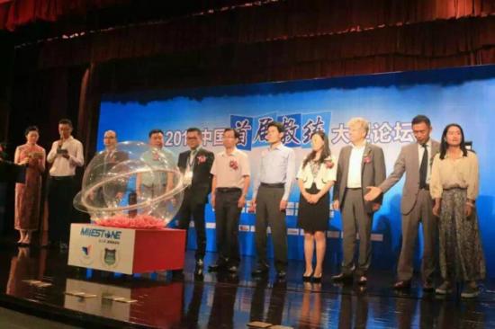 中国教练行业首届专业论坛:汇聚各界精英的学习成长盛宴