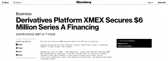 衍生品交易平台XMEX获得600万美元A轮融资,计划在欧洲和亚洲进行业务扩张