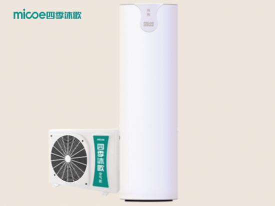 四季沐歌空氣能熱水器,幫我開啟品質熱水生活