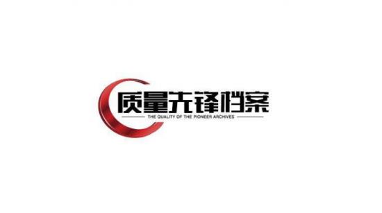 廊坊市瀚钦文化传媒有限公司助力企业打造品牌,传递中国品牌文化