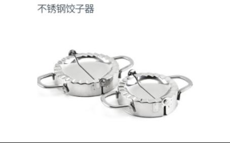 阳江市江城区小厨匠工贸有限公司:性价比最高的厨房乐趣产品,值得信赖的厨具品牌