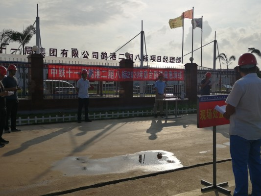 中铁十一局鹤港二期项目开展防台防汛应急演练
