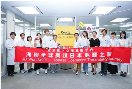 日本Kracie集團新品牌a little a lot獨家簽約京東美妝,正式登陸中國市場