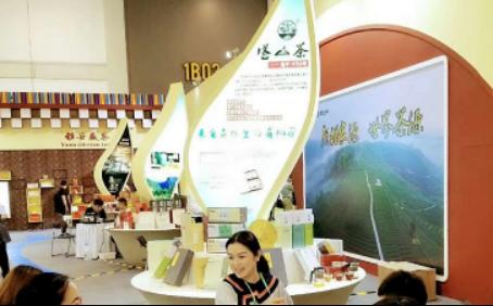 """""""引领中国茶产业发展,弘扬中华优秀茶文化""""是塔山绿茶一直以来的品牌愿景"""